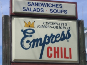 Not the Empress my dad took me to, but a later incarnation
