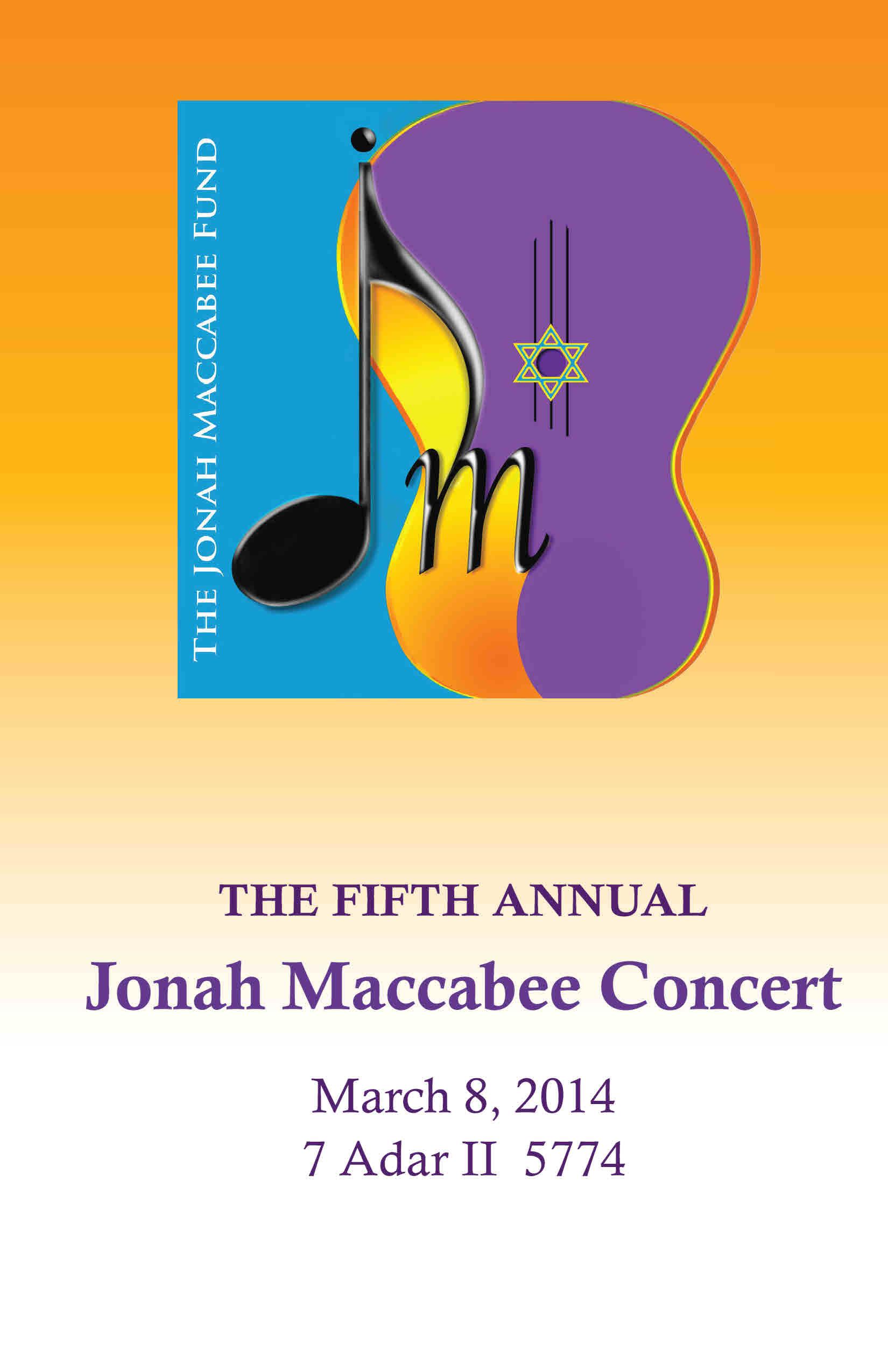 2014 Jonah Maccabee Concert