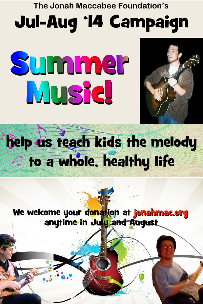 2014.07.SummerMusic.03.blog