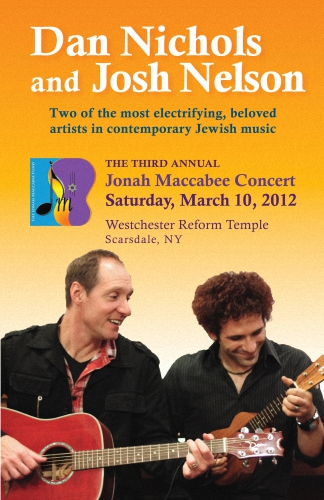 Poster for March 2012 Dan on the Big Red Guitar
