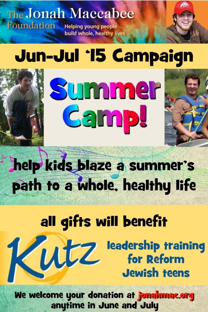 2015.06.SummerCamp